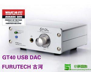Furutech GT40 Amp
